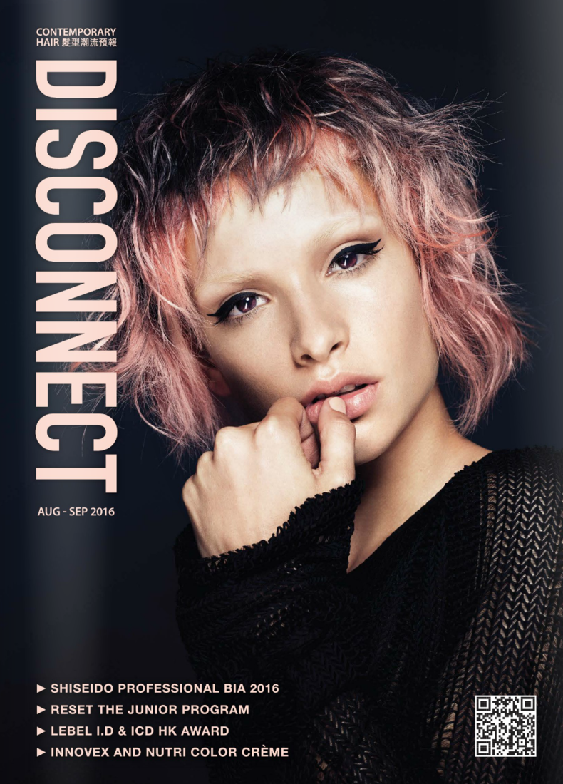 DISCONNECT Magazine (Hong Kong) August cover - PASSIONE
